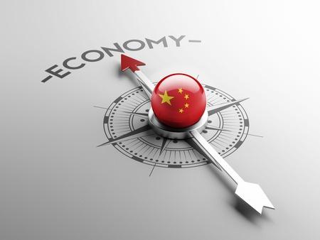 chinese economy image